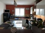 Vente Maison 7 pièces 170m² SAINT MEEN LE GRAND - Photo 4