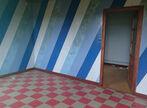 Vente Maison 4 pièces 89m² ROUILLAC - Photo 3