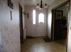 Vente Maison 5 pièces 104m² PLEMET - Photo 6
