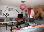 Vente Maison 5 pièces 93m² PLEMET - Photo 3