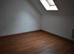 Vente Maison 10 pièces 285m² TREDANIEL - Photo 7