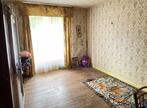 Vente Maison 4 pièces 97m² LANVALLAY - Photo 5