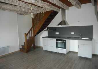 Location Maison 3 pièces 44m² Lanvallay (22100) - photo