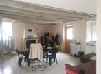 Vente Maison 7 pièces 140m² TREMOREL - Photo 2
