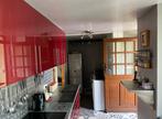Vente Maison 5 pièces 64m² MERDRIGNAC - Photo 7