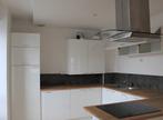 Vente Appartement 5 pièces 131m² SAINT BRIEUC - Photo 3