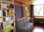 Vente Maison 4 pièces 60m² LE MENE - Photo 6