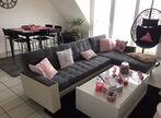 Vente Appartement 2 pièces 50m² LANVALLAY - Photo 1