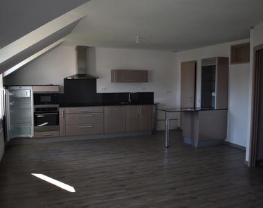 Vente Appartement 3 pièces 74m² LE MENE - photo