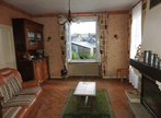 Vente Maison 8 pièces 191m² LE MENE - Photo 3