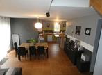 Vente Maison 6 pièces 123m² LANVALLAY - Photo 2