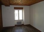 Vente Maison 6 pièces 84m² MERDRIGNAC - Photo 4