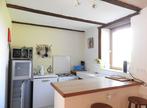 Vente Maison 4 pièces 67m² LANRELAS - Photo 2