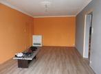 Vente Maison 6 pièces 107m² MERDRIGNAC - Photo 2