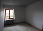 Vente Maison 6 pièces 142m² BRIGNAC - Photo 6