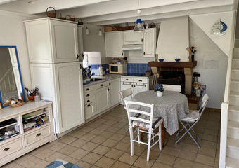 Vente Maison 2 pièces 28m² MESNIL ROC H - Photo 1