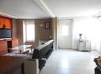 Vente Maison 3 pièces 64m² MERILLAC - Photo 2
