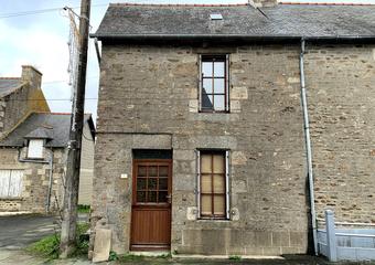 Vente Maison 2 pièces 48m² LANVALLAY - Photo 1