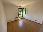 Vente Appartement 2 pièces 42m² LAMBALLE - Photo 5