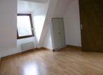 Vente Maison 7 pièces 128m² MERLEAC - Photo 6
