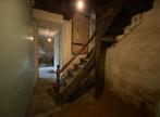 Vente Maison 3 pièces 35m² TREDIAS - Photo 6