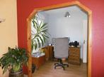 Vente Maison 8 pièces 158m² PLUMIEUX - Photo 6