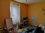 Vente Maison 7 pièces 110m² SAINT DENOUAL - Photo 10