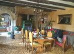 Vente Maison 12 pièces 270m² YVIGNAC LA TOUR - Photo 3