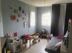 Vente Maison 7 pièces 137m² LANGUEUX - Photo 5