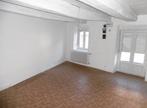 Vente Maison 4 pièces 95m² PLEMET - Photo 5