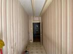 Vente Maison 3 pièces 60m² BROONS - Photo 4