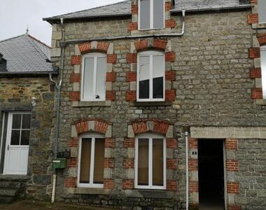 Vente Maison 4 pièces 100m² LANRELAS - photo