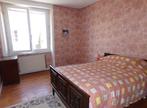 Vente Maison 6 pièces 138m² LE MENE - Photo 5