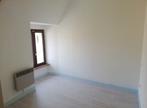 Vente Maison 4 pièces 63m² TREMEUR - Photo 8