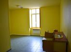 Vente Maison 13 pièces 237m² LE MENE - Photo 4