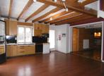 Vente Maison 4 pièces 92m² LOUDEAC - Photo 9