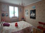 Vente Maison 7 pièces 105m² MERDRIGNAC - Photo 7