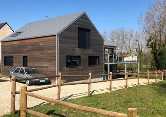 Vente Maison 5 pièces 135m² LANVALLAY - Photo 1