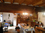 Vente Maison 5 pièces 135m² MENEAC - Photo 4