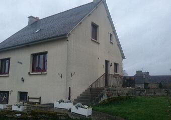 Vente Maison 5 pièces 160m² SEVIGNAC - photo
