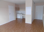 Vente Appartement 2 pièces 41m² LOUDEAC - Photo 2