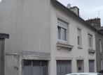 Vente Maison 6 pièces 99m² PLOUFRAGAN - Photo 1