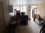 Vente Maison 2 pièces 36m² BRUSVILY - Photo 2