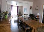 Vente Maison 7 pièces 116m² PLEMET - Photo 4