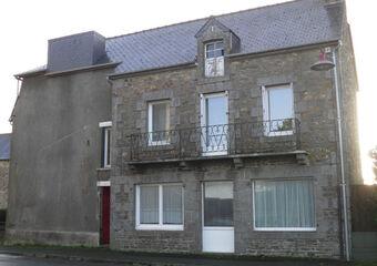 Vente Maison 9 pièces 207m² ROUILLAC - Photo 1