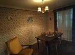 Vente Maison 3 pièces 49m² LE MENE - Photo 2