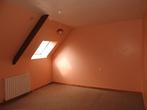 Vente Maison 8 pièces 197m² Le Mené (22330) - Photo 7