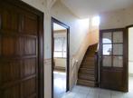 Vente Maison 5 pièces 119m² PLEMET - Photo 13