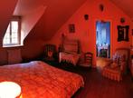 Vente Maison 6 pièces 125m² JUGON LES LACS - Photo 7