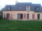 Vente Maison 10 pièces 180m² YVIGNAC LA TOUR - Photo 1